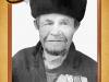 Кузин Иван Васильевич