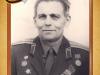 Мининков Дмитрий Тимофеевич